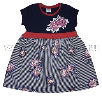 Платье Pink 9468