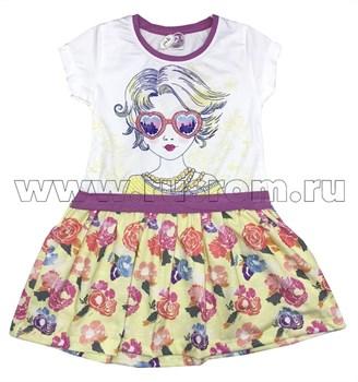 Платье Pink 9439 - фото 22395