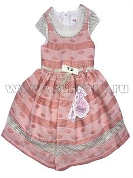 Платье Hakmin 118