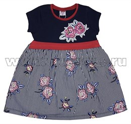 Платье Pink 9468 - фото 22390