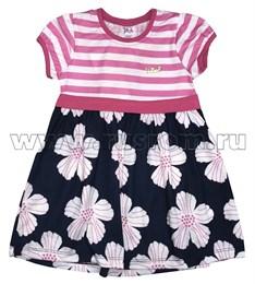 Платье Pink 9470 - фото 22397