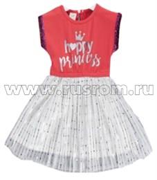 Платье Sani 9435 - фото 22414